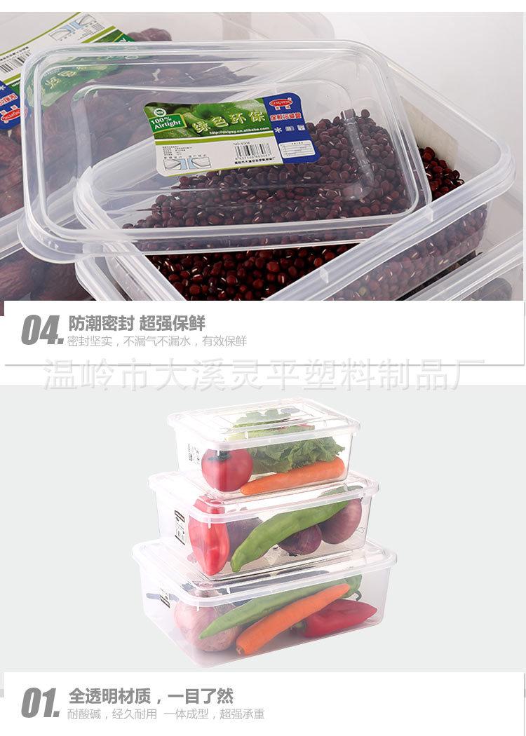 保鮮盒詳情_07