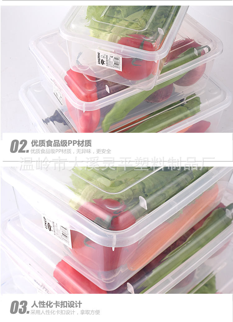保鮮盒詳情_08