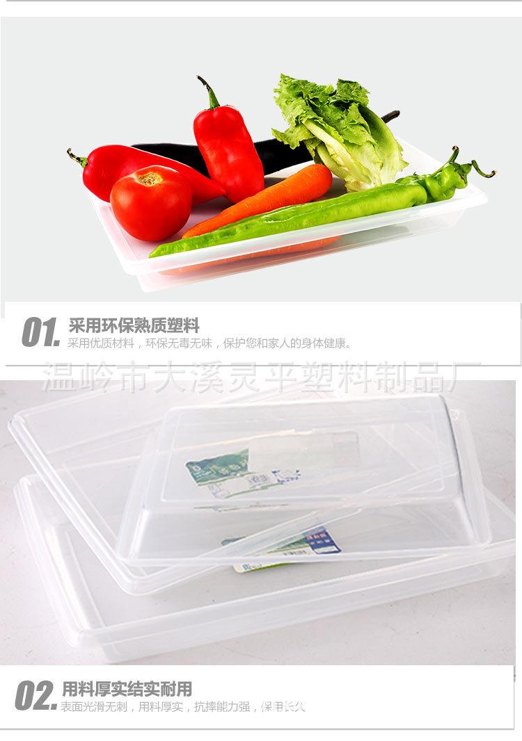 保鮮盒詳情_09